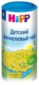 Чай HiPP Фенхелевый (гранулированный), c 4 месяцев