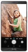 Смартфон HUAWEI Mate 8 64GB