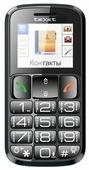 Телефон teXet TM-B114