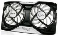 Система охлаждения для видеокарты Arctic Accelero Twin Turbo II
