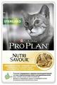 Корм для стерилизованных кошек Purina Pro Plan Nutrisavour для профилактики МКБ, беззерновой, с курицей 85 г (кусочки в соусе)
