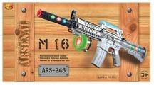 Автомат ABtoys Arsenal M16 (ARS-246)