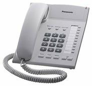 Телефон Panasonic KX-TS2382