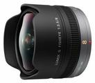 Объектив Panasonic 8mm f/3.5 (H-F008E)