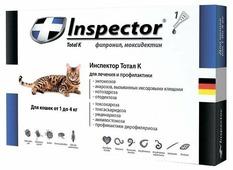 Inspector Total K Капли от блох, клещей и гельминтов для кошек от 1 до 4 кг