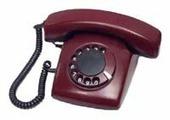 Телефон Телта Спектр-308