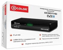 Кабельный ресивер D-COLOR DC801HD DVB-C