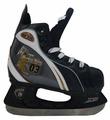 Хоккейные коньки Vimpex Sport PW-210 С