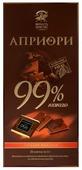 """Шоколад Верность качеству """"Априори"""" горький 99% какао порционный"""