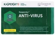 Kaspersky Anti-Virus. Продление на 2 ПК, 1 год