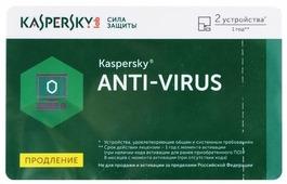 Лаборатория Касперского Anti-Virus - карта (2 ПК, 8 месяцев) только лицензия