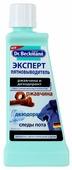 Dr. Beckmann Эксперт Пятновыводитель от ржавчины и дезодоранта