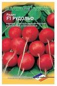 Семена Bejo Редис Рудольф 1 г Гавриш 1 г