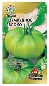 Семена Гавриш Удачные семена Томат Изумрудное яблоко 0,1 г