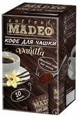 Молотый кофе Madeo Vanilla, в пакетиках