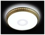 Светильник потолочный Ambrella F130 WH GD 72W D500