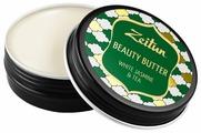 Крем-масло для тела Zeitun насыщенное Бьюти-баттер Белый жасмин и чай