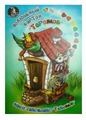 Цветной картон Теремок Лилия Холдинг, A4, 10 л., 10 цв.