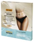 Пластырь Guam моделирующий для живота и талии, 8 штук