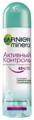 Дезодорант-антиперспирант спрей Garnier Mineral Активный контроль