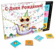 """Шоколад CHOKOCAT Big """"С днем рождения-3"""" молочный порционный БИГ017"""