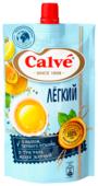 Майонезный соус Calve Легкий с маслом первого отжима 20%